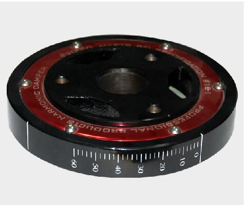 曲轴扭转减震器(90010)